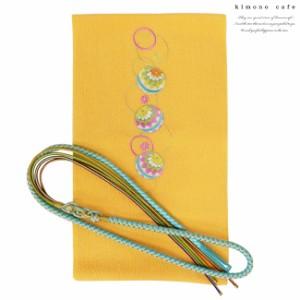 振袖 帯揚げ 帯締め 2点 セット 絹 正絹 組紐 苧環 刺繍 イエロー ライトブルー レディース 婦人 女性 成人式