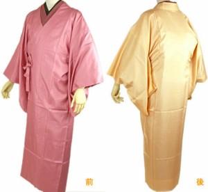 雨コート 着物 コート 防水 一部式 8色 携帯ポーチつき ピンク 黒 黄色 黄緑 クリーム