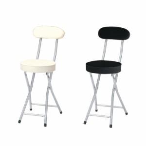 送料無料 PFC-CP55 P-フォールディングチェア( おしゃれ 折りたたみ椅子 折りたたみ 椅子 カウンターチェア ハイチェア 軽量 チェア イス