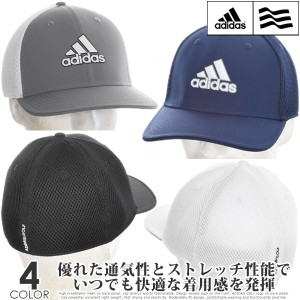 アディダス adidas  A-ストレッチ ツアー キャップ USA直輸入
