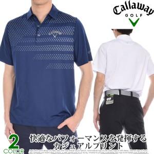 9ca1141e6d9f3 キャロウェイ Callaway ゴルフウェア メンズウェア ミニ ジオ プリント 半袖ポロシャツ 大きいサイズ USA ...