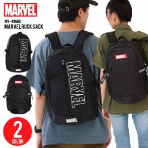 f0e71ed1b2 【送料無料】 リュック MARVEL マーベル リュックサック デイパック バックパック メンズ レディース ブラック ロゴ