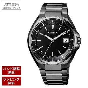 0e7b62c23c シチズン 腕時計 メンズ CITIZEN シチズン ATTESA アテッサ エコ・ドライブ 電波時計 ワールドタイム ダイレクトフライト