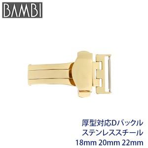 87f51bb69c 時計 ベルト 腕時計バンド BAMBI バンビ 革バンド バックル 厚型対応Dバックル 18mm 20mm