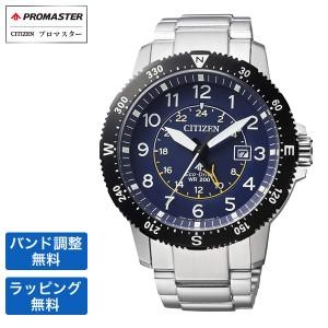 34ec7fe7cf シチズン 腕時計 CITIZEN シチズン PROMASTER プロマスター LAND エコ・ドライブ (電波受信機能なし)
