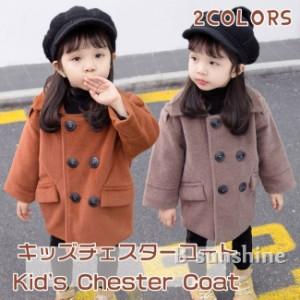 be6cca04048f1 キッズ チェスターコート もこもこ ボアジャケット 冬アウター ミドル 子供 男の子 女の子 冬 暖かい