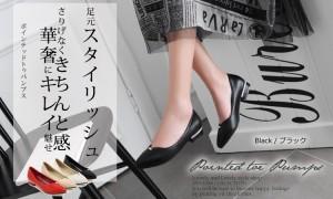 大きいサイズ レディース パンプス【25〜29cm】ポインテッドトゥ ビジュー ローヒール 靴 ぺたんこ風パンプス
