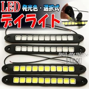 マツダ ボンゴ トラック SK系 デイライト LED 車検対応