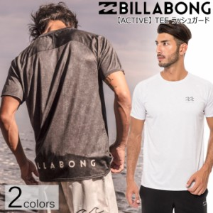 20 BILLABONG ビラボン ACTIVE TEE ラッシュガード Tシャツ 水陸両用 撥水 速乾 2020年春夏 品番 BA011-859 日本正規品