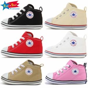 コンバース ベビーシューズ オールスター CONVERSE BABY ALL STAR N RZ  ベビー靴 おしゃれ 可愛い【同梱不可】