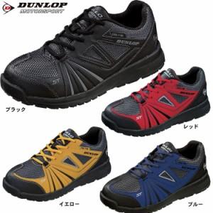 ダンロップ 安全靴 幅広4E DUNLOP マグナム ST 305 軽い 軽量 撥水 反射板 耐油底 作業用靴 セーフティシューズ
