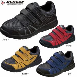 ダンロップ 安全靴 マグナム DUNLOP ST 306マグナム スニーカー 軽い 軽量 撥水 幅広4E 鉄心入り 作業靴