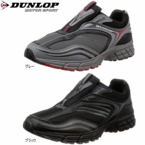 即納 送料無料 ダンロップ マックスランライト 撥水 スリッポン スニーカー ランニングシューズ DUNLOP DM214 メンズ靴 作業靴 軽量 軽い