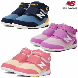 ニューバランス IO223H/FS223H New Balance キッズ ベビー 靴 スニーカー  正規品 スニーカー マジックテープ ハイカット 子供用