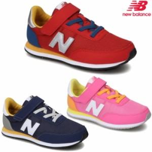 ニューバランス 720 キッズ New Balance YZ720 子供靴 スニーカー ネイビー レッド ピンク 運動靴 シューズ 女の子 男の子