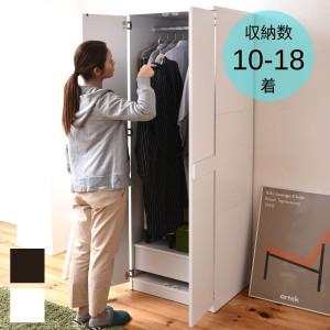 【送料無料】ロッカー シリーズ ロッカータンス 幅 60 高さ 180 収納 クローゼット 衣類収納 服 洋服 衣類 引き出し 付き ハンガー