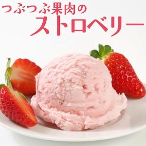アイスクリーム 明治 つぶつぶ果肉のストロベリー アイス 2リットル 業務用 家庭用 国産