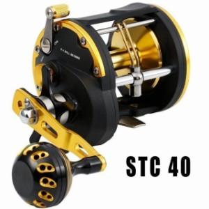 釣り具 送料無 リール 高強度  釣り 海 キャスティング スピニング 右ハンドル Sougayilang STC40 最大ドラッグ16kg
