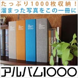 1000枚収容! 大容量アルバム スージーラボ アルバム1000 リネン/オレンジ/ターコイズ/グレー