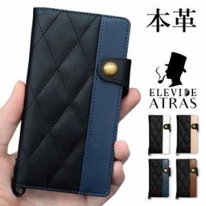 スマホケース iphone11 本革 手帳型 マグネット ELEVIDE ATRAS iphone8 ケース iPhone 11 pro xs max xr 8 ケース iphone7 かっこいい お