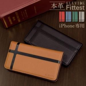 スマホケース iphone11 本革 手帳型 マグネット ELEVIDE Fittest iphone8 ケース iPhone 11 pro xs max xr 8 ケース iphone7 かっこいい
