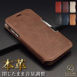 スマホケース iphone11 本革 手帳型 マグネット ELEVIDE PROGRESS iphone8 ケース iPhone 11 pro xs max xr 8 ケース iphone7 かっこいい