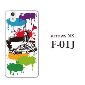 d7fe34f279 スマホケース arrows Be F-04K アローズ カバー arrows docomo 富士通 携帯ケース アメ車ガール