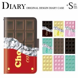 SC-02H Galaxy S7 edge sc02h チョコレート 手帳型ケース 手帳ケース 手帳カバー 手帳型 スマホケース