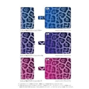 手帳 ケース/SC-02F/ヒョウ柄 レオパード/GALAXY J/手帳型/デザイン/カバー