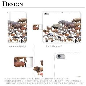 手帳 ケース/302KC/アニマルズ 動物/DIGNO T/手帳型/デザイン/カバー