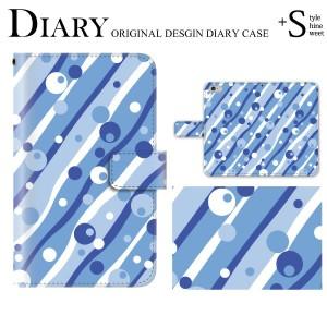 ディズニー モバイル dm01k ケース DM-01Kアンドロイド 携帯のカバー 手帳型スマホケース シンプル かわいい 水玉