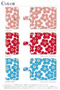 スマホケース 手帳型 LGV32 isai vivid イサイ ビビッド LG 手帳 ケース フラワー 手帳型ケース 手帳ケース 手帳カバー スマホ