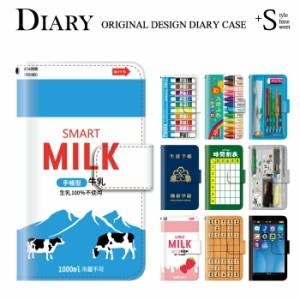 スマホケース 手帳型 302KC DIGNO T スマホカバー 携帯ケース 携帯カバー おもしろ