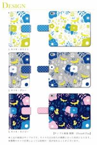 手帳 ケース/M01/北欧 キツネ フクロウ/ARROWS/手帳型/デザイン/カバー
