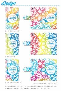 ZenFone3 Deluxe (ZS570KL) zenfone ゼンフォン3 手帳 ケース ホヌ ハワイ ハイビスカス 手帳型ケース 手帳ケース 手帳カバー 手帳型