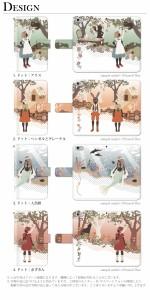 BLADE E01 手帳型 ケース かわいい きれい シンプル デザイナー ファンタジー 童話 絵本 楽天 イオン LINE