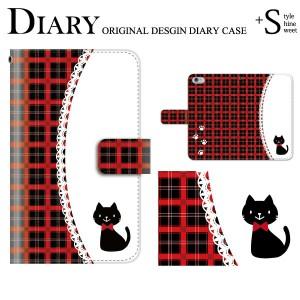 Disney Mobile on docomo SH-02G sh02g 手帳 ケース 猫 ねこ チェック柄 手帳型ケース 手帳ケース 手帳カバー 手帳型 スマホケ