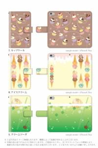 手帳 ケース/SO-04F/スイーツ お菓子 デザート/Xperia A2/手帳型/デザイン/カバー
