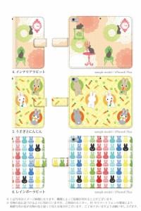 au A03 INFOBAR スマホケース 手帳型 インフォバー 手帳 ケース 兎(ウサギ うさぎ) 手帳型ケース 手帳ケース 手帳カバー