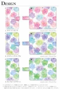 手帳 ケース/SO-03F/ 水彩 絵具 ペイント 花柄/Xperia Z2/手帳型/デザイン/カバー