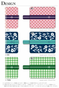 手帳 ケース/SC-02F/レトロ 浴衣 着物 和柄/GALAXY J/手帳型/デザイン/カバー