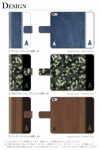 iPod touch 5 6 手帳型 ケース イニシャル 頭文字 デニム 迷彩 木目/iPod touch 第 5 6 世代 カバー ダイアリーケース アイポッ