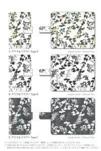 au A03 INFOBAR スマホケース 手帳型 インフォバー 手帳 ケース ボタニカル 植物 花柄 南国 手帳型ケース 手帳ケース 手帳カバ