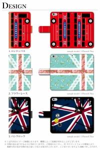 手帳 ケース/SHL25/イギリス ユニオンジャック/AQUOS SERIE/手帳型/デザイン/カバー
