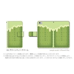 手帳 ケース/SO-02F/ビスケット お菓子 スイーツ/Xperia Z1 f/手帳型/デザイン/カバー