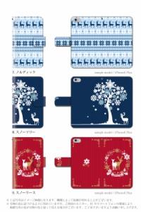 手帳 ケース/N-06E/雪 結晶 冬 トナカイ/MEDIAS X/手帳型/デザイン/カバー