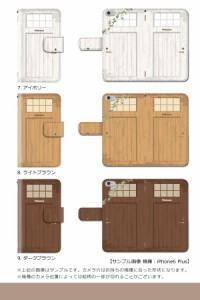 手帳 ケース/SHL22/ドア DOOR 扉/AQUOS PHONE SERIE/手帳型/デザイン/カバー