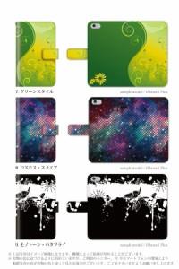 iPhone5c iPhone 5c アイフォン5c 手帳 ケース アーティスティックデザイン スマホケース手帳型ケース 手帳ケース 手帳カバー