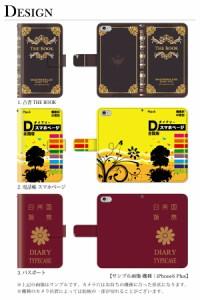 手帳 ケース/SHL23/ユニーク・パロディタイプ2/AQUOS PHONE SERIE/手帳型/デザイン/カバー