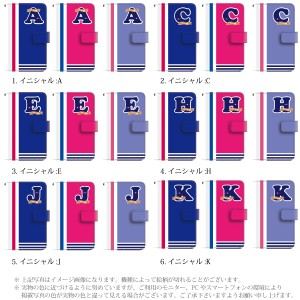 手帳 ケース/SHL22/イニシャル 頭文字 スタジャン風/AQUOS PHONE SERIE/手帳型/デザイン/カバー